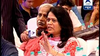 Full Video: Maharashtra state BJP chief Devendra Fadnavis on Ghoshanapatra - ABPNEWSTV