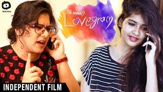 Lovegram | Latest 2018 Telugu Independent Film | Directed by Pravan | #Lovegram | Khelpedia - YOUTUBE