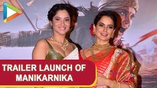 Manikarnika - The Queen Of Jhansi | Official Trailer Launch | Kangana Ranaut | Part 3 - HUNGAMA