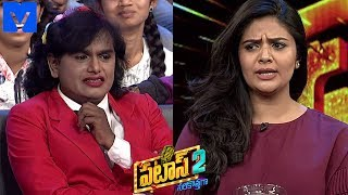 Patas 2 - Pataas Latest Promo - 25th April 2019 - Anchor Ravi, Sreemukhi - Mallemalatv - MALLEMALATV