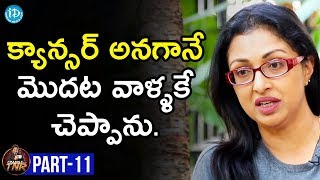 Actress Gautami Exclusive Interview Part #11 || Frankly With TNR || Talking Movies With iDream - IDREAMMOVIES
