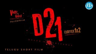 D21 - Telugu Short Film 2019  || Directed By Vishal Srinivas - YOUTUBE