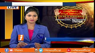 Palmistry Lines For Education, Job and Health | By Palmist Dr MV Ramana | Hasta Rekhalu | iNews - INEWS