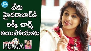 I Became Lucky Charm Of Hyderabad - Pinky Reddy || Dialogue With Prema - IDREAMMOVIES