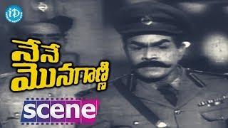 Nene Monaganni Movie Scenes - Police Chasing NTR || Sheela || Santha Kumari || Sandhya Rani - IDREAMMOVIES