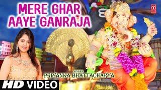 मेरे घर आये गणराजा I Mere Ghar Aaye Ganraja I PRIYANKA BHATTACHARYA I New Latest Ganesh Bhajan - TSERIESBHAKTI
