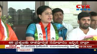 Congress Leader Vijayashanti Setairs on Modi & Amit Shah | CVR NEWS - CVRNEWSOFFICIAL