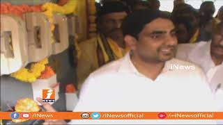 Minister Nara Lokesh Tour in West Godavari | Inaugurates NTR Statue at Bhimavaram | iNews - INEWS