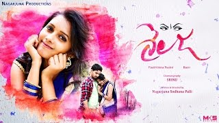 Sailaja || Romantic Love Telugu Short Film by Nagarjuna Sodanapalli - YOUTUBE