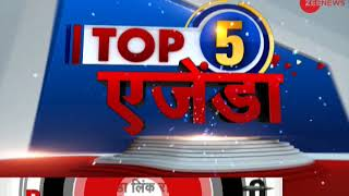 TOP 5 AGENDAS: Watch top 5 stories of the day - ZEENEWS