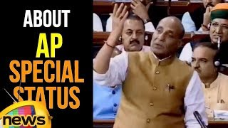 Rajnath Singh Against the Centre Over the AP special Status Issue | No Confidence Motion | Lok Sabha - MANGONEWS