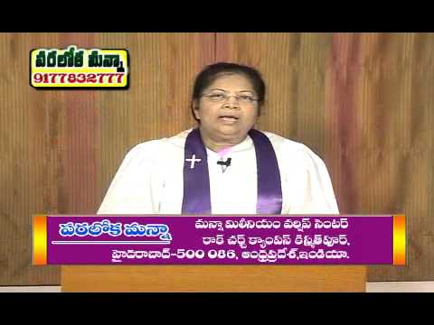 Rev.Rachel J Komanapalli-TV Message