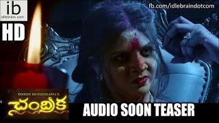 Chandrika audio soon teaser - idlebrain.com - IDLEBRAINLIVE
