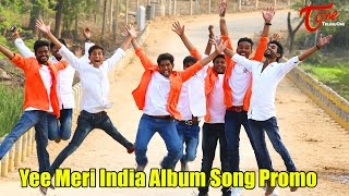 Yee Meri India Album Song Promo || BY SRAVAN VICTORY AEPOORI - TELUGUONE