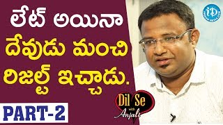 APPSC Group 1 2018 State 1st Rank Nishanth Reddy Interview Part#2 | Dil Se With Anjali #68 - IDREAMMOVIES