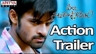 Pilla Nuvvu Leni Jeevitham Action Trailer - Sai Dharam Tej, Jagapathi Babu - ADITYAMUSIC