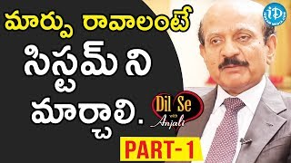 Founder & Executive Chairman At Cyient B.V.R. Mohan Reddy Interview - Part #1 | Dil Se With Anjali - IDREAMMOVIES