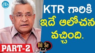 Shantha Biotech Chairman Dr KI Varaprasad Reddy Interview - Part #2 | Business Icons With iDream - IDREAMMOVIES