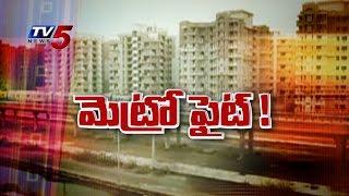 'Metro Rail' Fight In Vijayawada : TV5 News - TV5NEWSCHANNEL