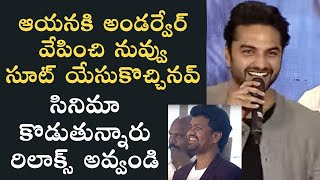 Vishwak Sen Funny Speech About Actor Nandu | Savaari Pre Release Event | TFPC - TFPC