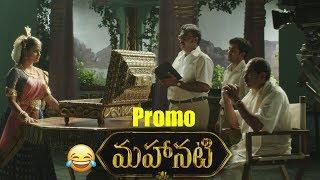 MAHANATI - Mayabazar funny promo || Keerthy Suresh || Nag Ashwin || Nadigaiyar Thilagam - IGTELUGU