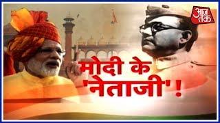 शहीदों को याद कर भावुक हुए PM Modi - AAJTAKTV