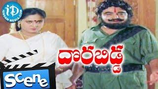 Dora Bidda Movie Scenes - Goons Trap Kota Srinivasa Rao    Raja Shekhar, Ashwani Dutt - IDREAMMOVIES