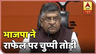 People of this country have no believe on Rahul Gandhi's statement, says RS Prasad - ABPNEWSTV