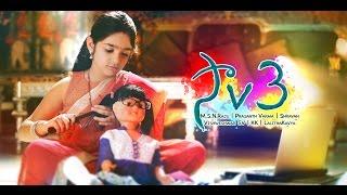 Savi3 - Telugu Short Film by Prasanth Varma - YOUTUBE