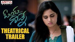 OYE.. NINNEY Official Theatrical Trailer | Bharath Margani, Srusti Dange | Sekhar Chandra - ADITYAMUSIC