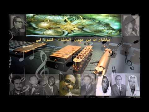 أحمد الجابري - بستلطفها