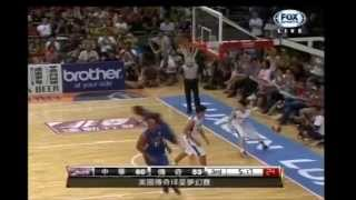 Jason Williams Sick Alley Oop Bounce Pass