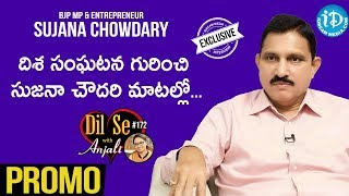 BJP MP & Entrepreneur Sujana Chowdary Interview - Promo || Dil Se With Anjali #172 - IDREAMMOVIES