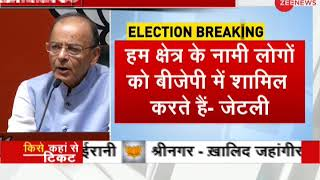 Breaking News: Gautam Gambhir makes political debut - ZEENEWS