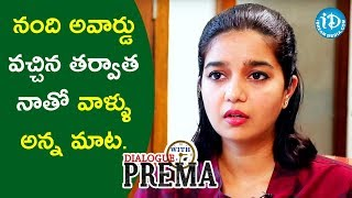 నంది అవార్డు వచ్చిన తర్వాత నాతో వాళ్ళు అన్న మాట - Swathi Reddy || Dialogue With Prema - IDREAMMOVIES