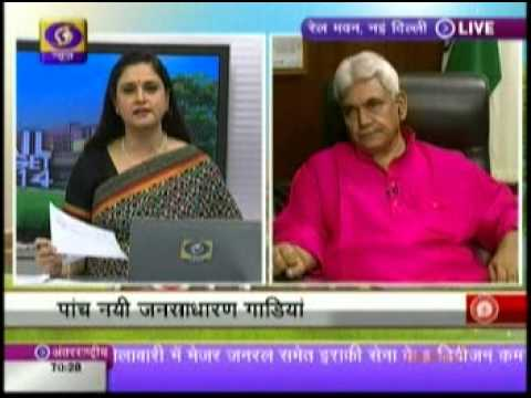 DD News Panel Discussion: Hon'ble Manoj Sinha & D.P.Pande, Member, Railways Board