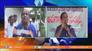 Warangal Rural Collector Haritha Awareness On Election EVM For Booth Level Officers | iNews - INEWS