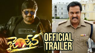 Jai Sena Movie Theatrical Trailer | Srikanth, Sunil, Taraka Ratna | Samudra V | TFPC - TFPC