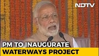 PM Modi To Inaugurate Multi-Modal Waterways Terminal In Varanasi Today - NDTV