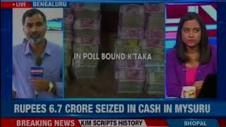 Income Tax department conducts raids in Mysuru; government contractors hoarding cash - NEWSXLIVE
