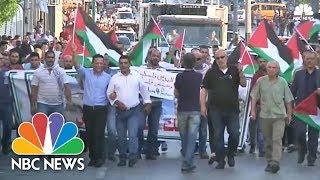 Muslims Protest New Security Measures At Jerusalem's Al-Aqsa Mosque | NBC News - NBCNEWS