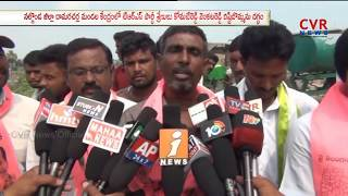 TRS Activists Protest Against Komatireddy Venkat reddy Over comments on Yadadri Thermal plant | CVR - CVRNEWSOFFICIAL