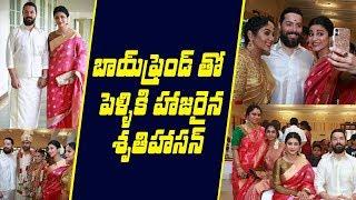 Shruti Haasan with her boyfriend Michael Corsale || Aadhav Kannadasan's wedding - IGTELUGU