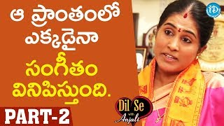 Amma Kondaveeti Jyothirmayee Exclusive Interview - Part #2 || Dil Se With Anjali - IDREAMMOVIES
