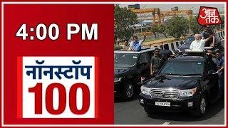 PM Modi And Nitin Gadkari's Roadshow On 14-Lane Delhi-Meerut Expressway | Nonstop 100 - AAJTAKTV