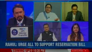 Battle for Women's vote Rahul Gandhi's card ! Watch Full Debate | Nation At 9 - NEWSXLIVE