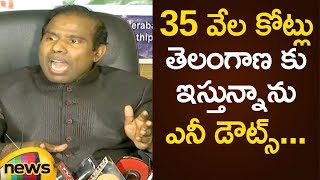 KA Paul To Donate 35000 Crores For Telangana Government | KA Paul Latest Press Meet | Mango News - MANGONEWS