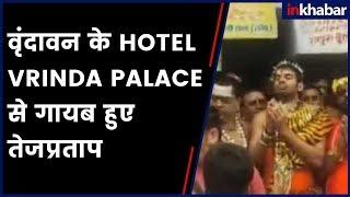इंडिया न्यूज़ के कैमरे ने तेज प्रताप यादव को देखा! - ITVNEWSINDIA