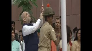#जश्नएआजादी  : Amit Shah hoists Indian flag - ABPNEWSTV