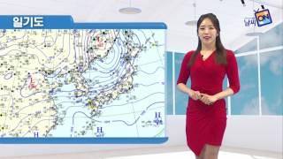 [날씨정보] 04월 30일 17시 발표
